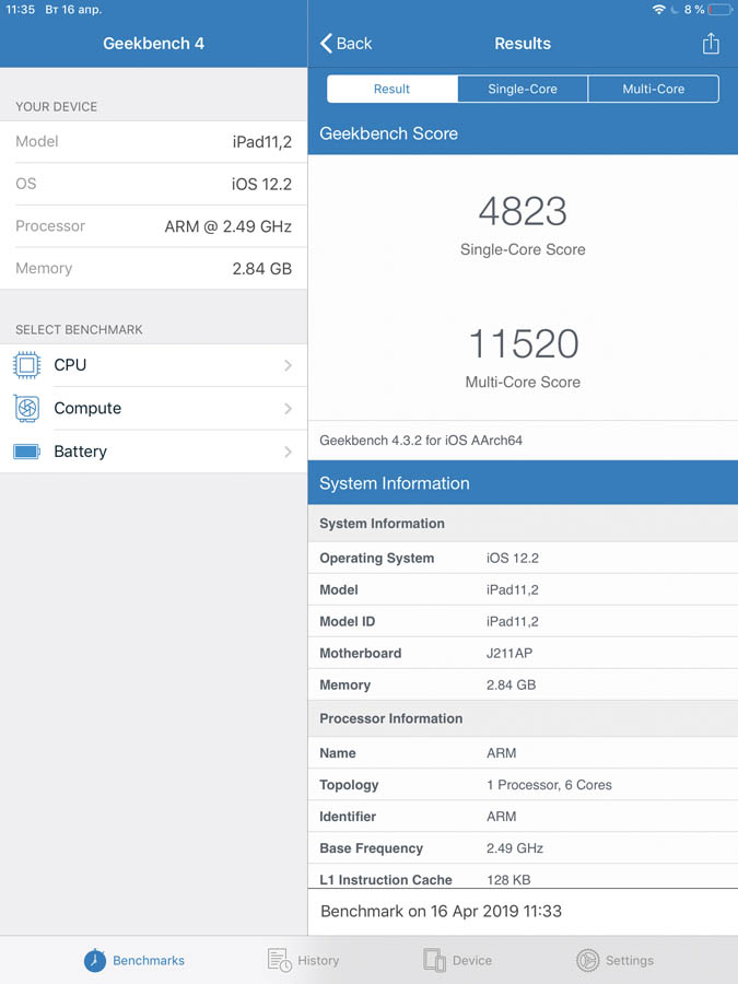 Apple iPad mini 5 в Geekbench 4