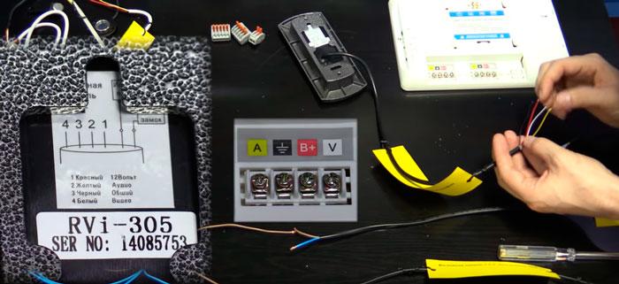 порядок подключения проводов на мониторе видеодомофона