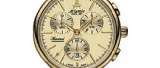Часы ATLANTIC 50446.45.31 - Atlantic