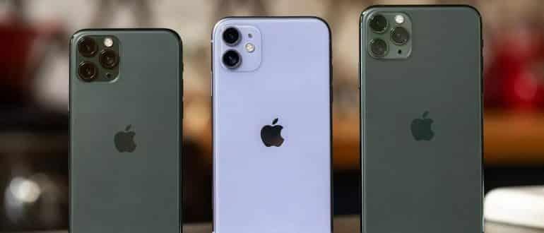 Чем iPhone 11 отличается от iPhone 11 Pro и iPhone 11 Pro Max