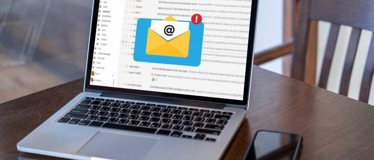 Инструкция: отправить большое видео по электронной почте