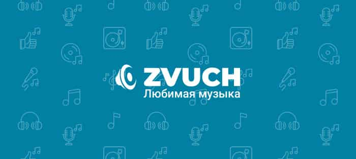 zvuch.com