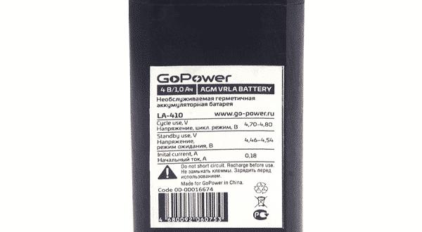 Ассортимент аккумуляторных батарей GoPower