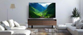 Как выбрать правильно телевизор